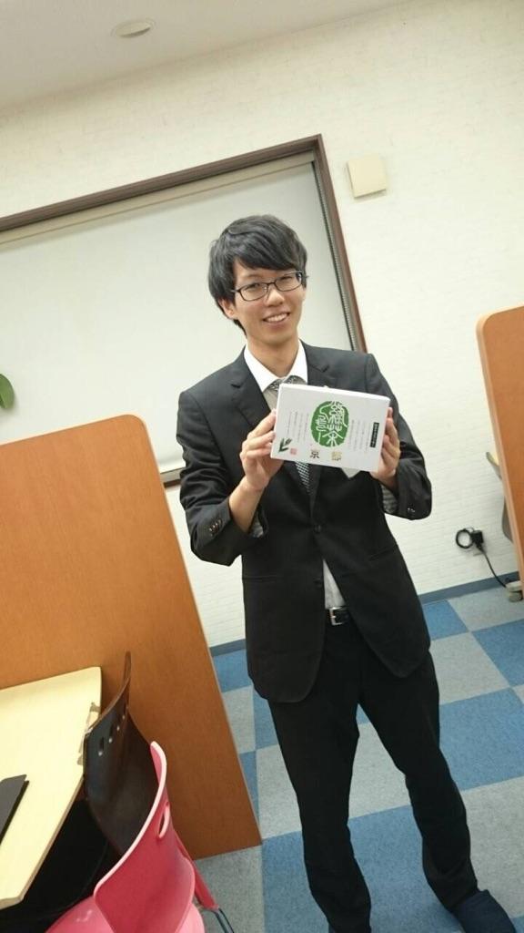 受験モード!!
